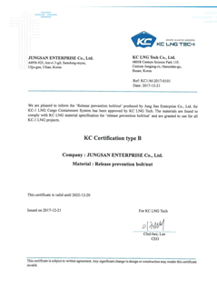 KC LNG TECH Certificate